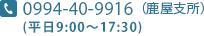 0994-40-9916